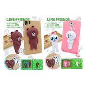 《Line》 Apple iPhone 5s 手機背蓋組(Cony兔、Brown熊)