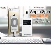 aibo Apple 8pin 專用 無線充電感應貼片iPhone6s Plus/5/5s/5c
