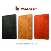 【JISONCASE】Apple iPad Mini 1/2/3 奢華 真皮三折皮套