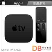 Apple TV 32GB (MGY52TA/A) 原廠公司貨