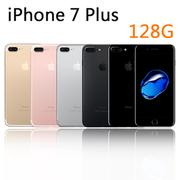 【Apple】iPhone 7 Plus 5.5吋 128GB 贈玻璃保貼