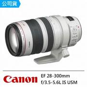 【Canon】EF 28-300mm f/3.5-5.6L IS USM--公司貨