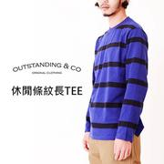 【plain-me】OUTSTANDING & CO 休閒條紋長TEE