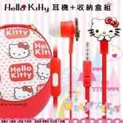 正版授權 三麗鷗 Hello Kitty 入耳式耳機麥克風/Apple iPhone 6/6S/6 Plus/6S Plus/5/5S/SE/ASUS ZenFone Selfie ZD551KL/Max ZC550KL/Go ZC500TG/ZB450KL/TV ZB551KL/ZenFone 2 ZE551ML/Laser ZE500KL/ZE550KL/Zoom ZX551ML/ZenFone 3 ZE520KL/ZE552KL//Deluxe ZS570KL/Ultra ZU680KL