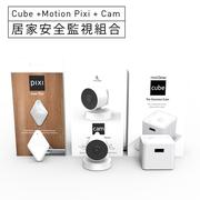 【NextDrive】Cube 無線完美防盜組(Cube+Motion pixi+webcam)