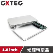 Micro SATA 1.8吋 to 2.5吋 硬碟轉接盒 7mm SSD AMS1117 穩壓晶片【MSE-S70】