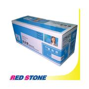 RED STONE for FUJI XEROX WC3119【CWAA0713】環保碳粉匣(黑色)