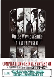 FINAL FANTASY VII(全):On the Way to a Smile