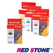 RED STONE for CANON PGI-725+CLI-726環保墨水匣(四色一組)