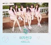 GFRIEND PARALLEL 5th Mini Album WHISPER Ver. CD + 2 PHOTOCARD + FOLDED POSTER