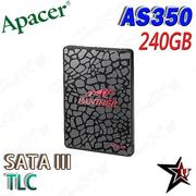 Feng3C→APACER 宇瞻【PANTHER AS350 240G】SSD 2.5吋 固態硬碟