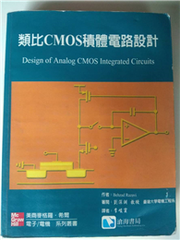 類比 CMOS 積體電路設計 (Design of Analog CMOS Integrated Circuits)