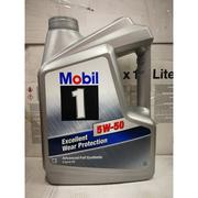 《油工坊》Mobil 1 Wear Protection 5W50 合成 機油 SN 229.3 costco 熱銷