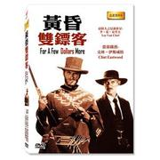 【黃昏雙鏢客】For a Few Dollars More 高畫質DVD