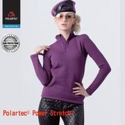 【JORDON 橋登】半開襟上衣 POLARTEC Power Stretch PRO(782 紫色)