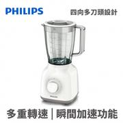 PHILIPS 飛利浦HR2101 Daily Collection活氧果汁機