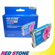 RED STONE for EPSON T049250墨水匣(藍色)