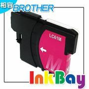 BROTHER  LC61M (紅色)相容高容量墨水匣 /適用機型:BROTHER MFC-255CW/DCP-165C/MFC-290C