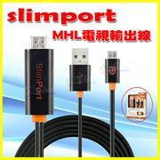 Slimport MyDP HDMI MHL LG G2 G3 pro 2 ASUS Padfone Infinity S A80 A86 Nexus Google 4 5 7