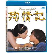 殉情記 Romeo and Juliet 藍光BD