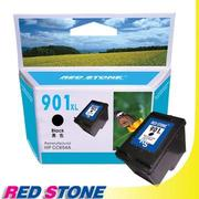 RED STONE for HP CC654A[高容量]環保墨水匣(黑色)NO.901XL