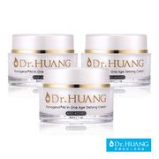 【Dr.HUANG黃禎憲】碧蘿芷 All In One 逆齡霜  (30ml x3)