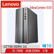 【七代i5】LENOVO IC-510 Ci5-7400 GT730 IdeaCentre桌上型主機(IC 510_90G8000QTV)