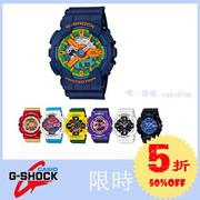 CASIO G-SHOCK 重型機械感  手表 時尚 防水 潮流表 GA-310