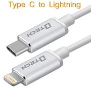 【1.5M/2M/3M】Type C to Lightning 傳輸充電線 Apple 最新MacBook筆電、iPhone 7/7 Plus、iPad/iPad Pro、iPhone 6/6S/6 Plus/6S Plus-ZW