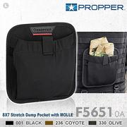 PROPPER 8X7 Stretch Dump Pocket with MOLLE - 中型彈性垂直型MOLLE系統袋 #F5651_0A