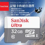 【OPENiT】SanDisk 32GB 32G microSDHC Ultra【48MB/s】microSD SDHC UHS C10(32GB)
