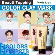 ★ Korea Produce 101 Sponsored ★ INNISFREE ★ 7 colors 7 kinds of functions ★ Jeju volcano color clay mask (7 colors) Jeju volcanic color clay mask (7 Color)