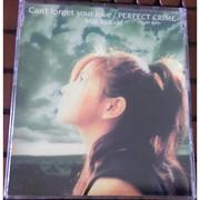 Kuraki Mai 倉木麻衣 -『Can't forget your love/Perfect Crime』單曲 ~