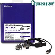 【3CTOWN】含稅 UPMOST登昌恆Uptech UTN403 USB to RS232 9公*2埠 轉接線1.8M