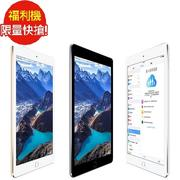 【出清品 Apple 】iPad Air2 Wi-Fi 64GB (全新未使用)