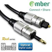 amber [Rock 系列] S/PDIF Optical Digital Audio Cable(光纖數位音 訊傳輸線), mini Toslink (3.5mm) 對Toslink-【1M】