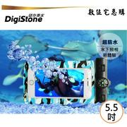 DigiStone 迷彩手機 防水袋 適用5.5吋以下手機