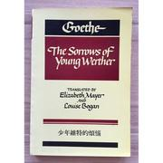 《The Sorrows of Young Werther》Goethe 少年維特的煩惱