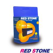 RED STONE for HP NO.951XL(CN048AA)環保墨水匣(黃色)