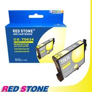 RED STONE for EPSON T063450墨水匣(黃色)