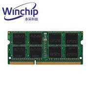 Winchip永采科技4GB DDR3 1066 Apple筆記型記憶體