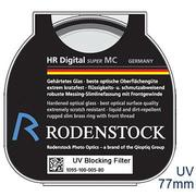 RODENSTOCK HR Digital UV M77【公司貨】