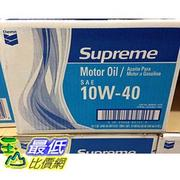 [103 玉山最低網] COSCO CHEVRON 汽車引擎潤滑機油 SUPREME MOTOR OIL CHEVRON 946ML 10W/40 12入 _C52922