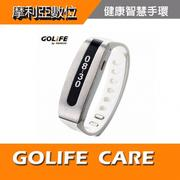 銀白色 第二代 GOLiFE Care 健康智慧手環(by PAPAGO) 另售 GoWatch 110i   X-PRO  820I