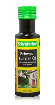 德國冷壓黑種草油 Seitenbacher Cold Pressed Black Cumin Oil