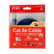 群加C6E03FL Cat.6e 1.35mm 超扁線 3M
