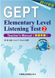 Elementary Level Listening Test(2)Teacher's Manual