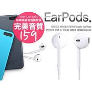 大特價【ER219】Apple EarPods 高音質 線控耳機 iPhone 5 5S 6 Plus SE iPad
