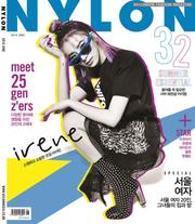 NYLON GFRIEND WJSN HA:TFELT KOREA ISSUE MAGAZINE 2018 JUNE NEW