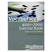 Vocabulary 4001~7000 Exercise Book:進階必考3000單字實戰題本